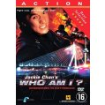Who am i DVD