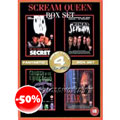 Scream Queen (dvd...