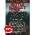 Battle Royale 2:...
