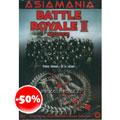 Battle Royale 2:...