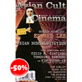 Asian Cult Cinema...