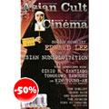 Asian Cult Cinema...