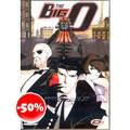 The Big O Vol. 1...