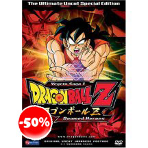 Dragonball Z Vegeta Saga 1 Volume 6 Doomed Heroes Dvd